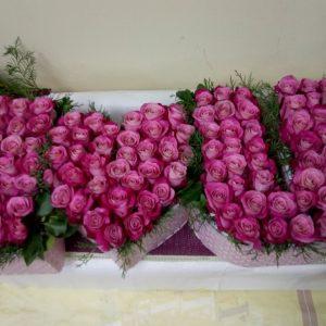 Dan zaljubljenih, cvetni aranzman, cvecara beograd, dostava cveca, isporuka cveca, poklon
